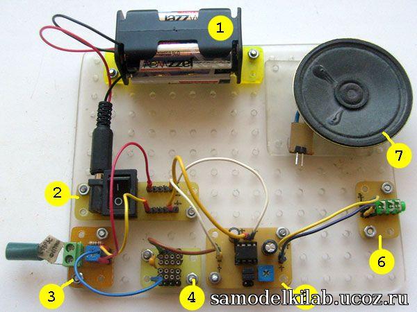 В него вставлен фототранзистор